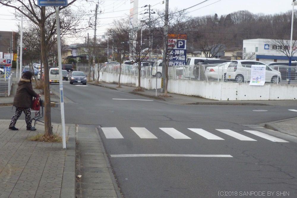 信号機が設置されていない交差点