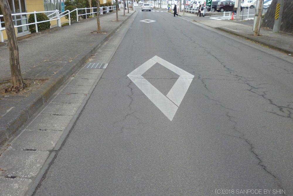 路面標示のひし形マーク