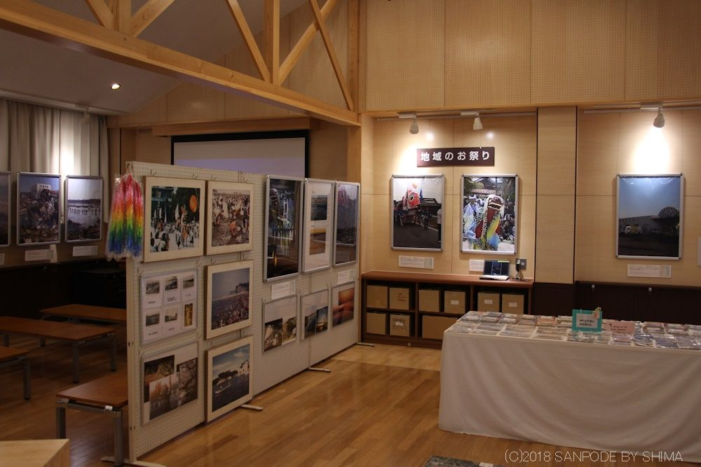 相馬市伝承鎮魂祈念館展示室